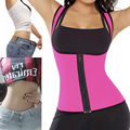 New Fashion waist corset sweat enhancing thermal vest neoprene waist cincher waist trainer hot shaper sauna
