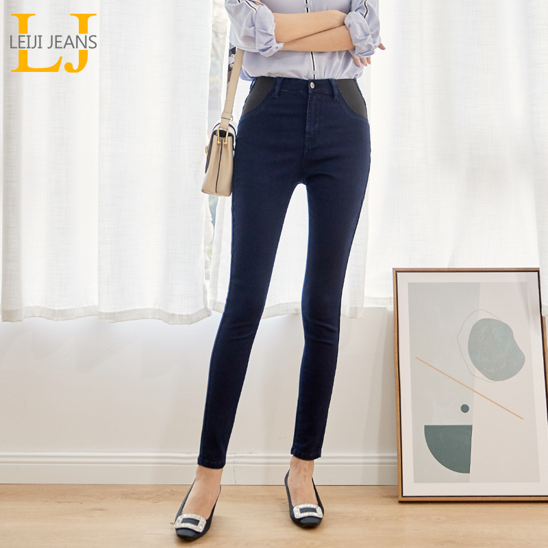 LEIJIJEANS 2019 Elastic legging new style High waist mom   jeans   casual ladies high stretch   jeans   plus size waist women   jeans   9086