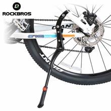 ROCKBROS подставка для велосипеда и велосипеда, подставка для шоссейного велосипеда, для парковки, MTB, стойка для бокового удара, регулируемая ножка, 36-40,5 см, Аксессуары для велосипеда