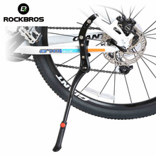 """ROCKBROS Bike Bicycle 24′-29""""Adjustable Side Stick Stand Bike Accessories Cycling Side Replacement Kickstand Kick Stand Black"""