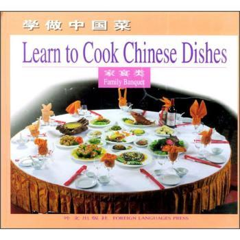 Learn to cook chinese dishes,cooking food recipes,all kind of Family Category, I love Chinese food [mean well] original se 1500 12 12v 125a meanwell se 1500 12v 1500w single output power supply