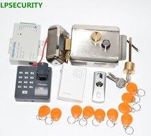 LPSECURITY 12VDC טביעות אצבע הגישה RFID בקרת שער חשמלי דלת נעילת קיט עם 10 מזהה תגיות לבית דלת שער מפעל