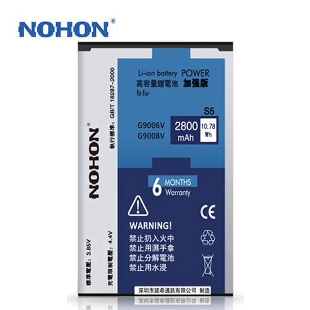 Nohon bateria 2800 mah de alta capacidade para samsung galaxy s5 sv g9006v g9008v g9009d g900 melhor qualidade
