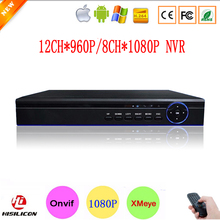 Hi3520D XMeye P2P 8CH 1080P FUll HD Surveillance Video Recorder 12CH 960P Digital Onvif IP Camera CCTV NVR Free Shipping