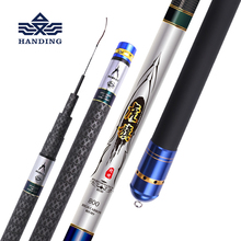 Handing overlength 8m-12m 13m 14m 15m high Carbon Super Hard Fishing Rod Telescopic Rod Sea fishing Rod Taiwan Fishing Rod