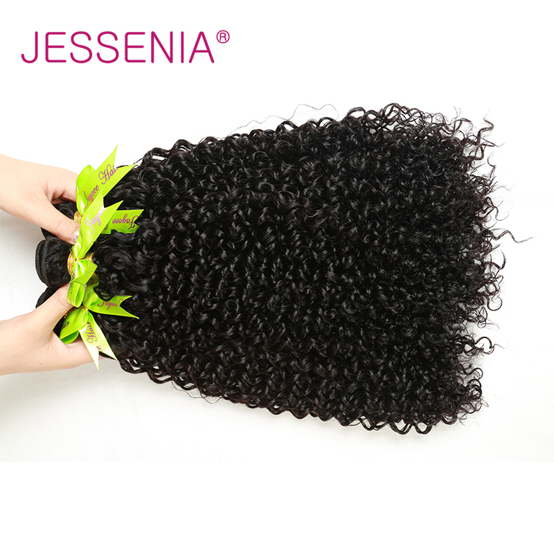 JESSENIA HAIR Human Hair Indian Curly Hair 3Pcs With Closure Free /Middle/Three Part 8-22 100% Remy Hair For Free Shipping