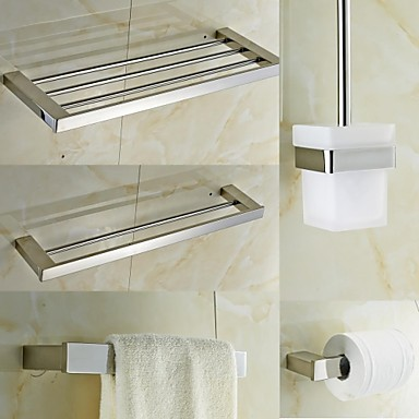 Contemporary Quadrate Stainless Steel 5 Piece Bathroom Accessories Set