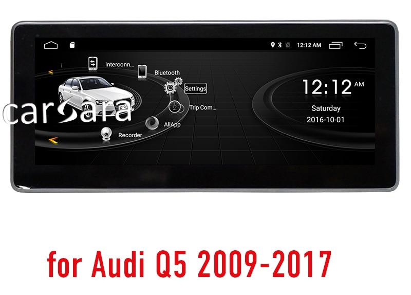 Navigation multimedia player screen 1
