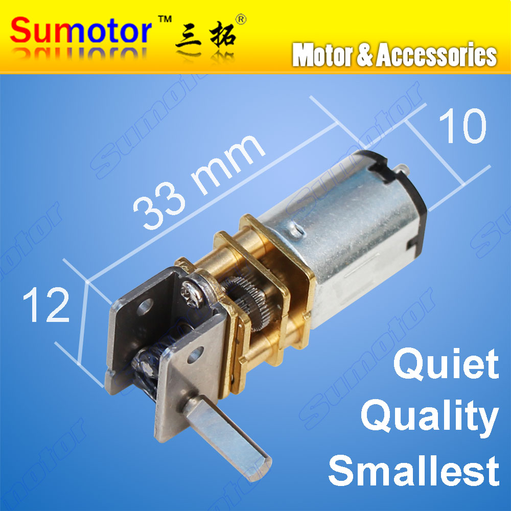 GW12GA DC 6V 12V smallest Worm gear motor Low speed Ultra mini gear box Reversible Electric engine for Smart car Robot Lock