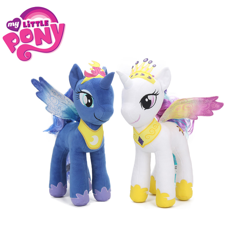 2018 32cm My Little Pony Plush Toys Friendship is Magic Princess Celestia Princess Luna Collection Dolls Birthday Gift for Girls2018 32cm My Little Pony Plush Toys Friendship is Magic Princess Celestia Princess Luna Collection Dolls Birthday Gift for Girls