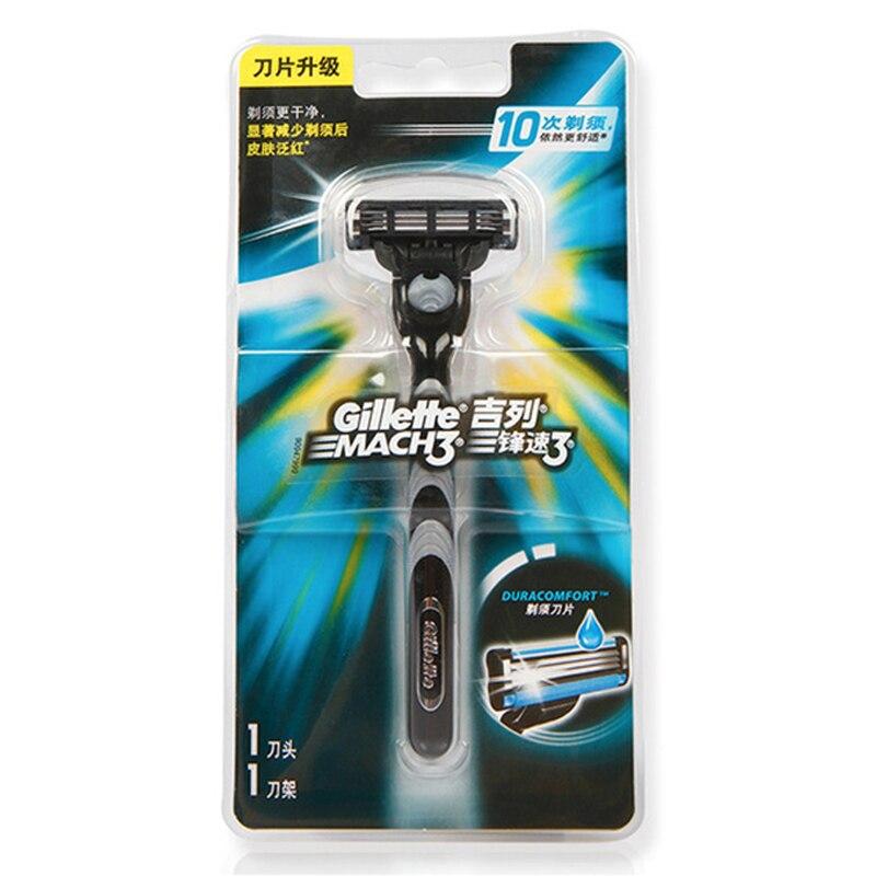Original Gillette Mach 3 Shaving Razor Blades Brand Mach3 Shaver 1 Handle + 1 Blade For Men (Three-layer Blade ) original gillette mach 3 turbo shaving razor blades brand mach3 1 handle 10 blades for men shaver