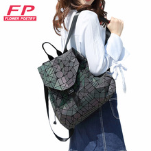 2017 Для женщин рюкзак женственный геометрический плед Женский Школьные сумки для подростков Bagpack drawstring сумка голографическая черный рюкзак