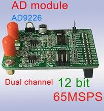 Dykb alta velocidade ad9226 12bit duplo canal módulo de anúncio fpga desenvolvimento placa de expansão 65m aquisição de dados