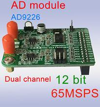 Szybki AD9226 12 bitowy podwójny kanał moduł ad płyta developerska fpga ekspansja 65M pozyskiwanie danych nowość