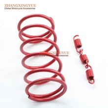 2000RPM Performance Tourque Clutch Springs For GY6 150cc 125cc 152QMI 157QMJ