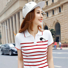 women ladies poloshirt raph dames poloshirts damen polo shirt camisa polo femme cheval cotton striped polo femmes