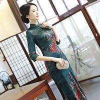 Fashion Chinese Style Women S Long Cheongsam Novelty Female Silk Qipao Elegant Dress Vestidos Size S