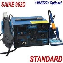 Стандартный Saike 952D 2 в 1 пистолет Горячего воздуха паяльная станция с Паяльная станция Паяльная Станция Для Пайки Железа A1321 отопление 220 В/110 В
