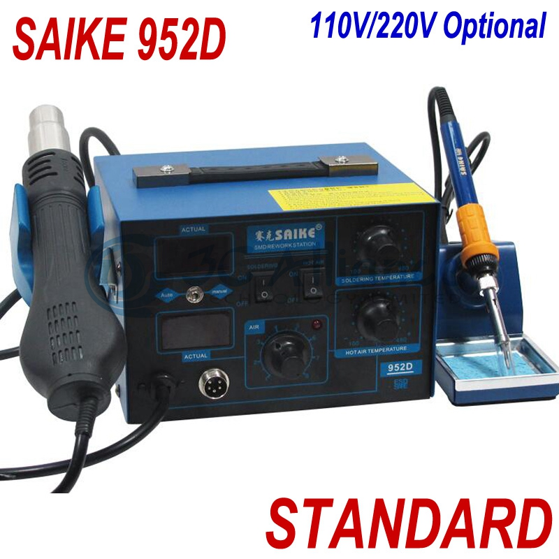 saike 952d Rework station solder station the Soldering irons with thermoregulator hot gun soldering,Blow dryer  220V/110V A1322