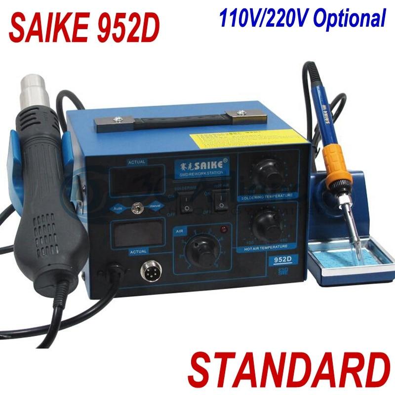 saike 952d Rework station solder station the Soldering irons with thermoregulator hot gun soldering,Blow dryer 220V/110V A1322