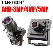2019 bardzo małe CCTV AHD Mini kamera 5MP 4MP 3MP 1080 P SONY-IMX326 metalowe małe Cam HD w pełni cyfrowy mikro bezpieczeństwa z uchwytem tanie tanio Clestech Kamera analogowa Kamera Box 5 0 megapikseli Zamknięty system cctv przewodowy do 3 6 mm 2 8mm Clestech-HD-Cam Cmos