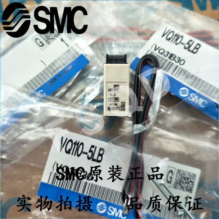 VT317-5DZ-02 VT307-5DZ-02-F VT317V-5DZ-02 VT317-4G-02 VT317V-4G-02 New SMC solenoid valve electromagnetic valve VT seriesVT317-5DZ-02 VT307-5DZ-02-F VT317V-5DZ-02 VT317-4G-02 VT317V-4G-02 New SMC solenoid valve electromagnetic valve VT series