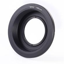 FOTGA M42 Screw Lens Model F Mount Camera Adapter Ring With Glass Focus for Nikon D810 D750 D7200 D3300 D5500 D3200 D90, D80