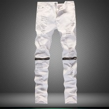 Germany Famous Brand Homme Shows Scratched Ripped Jeans Skinny Biker White Jeans For Men Skinny Hiphop