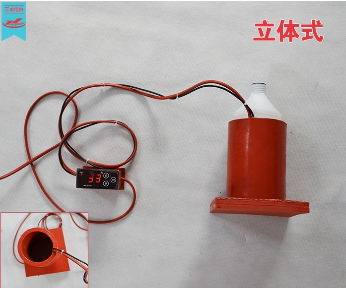 Lab Bottle Heater, Small Silicon Rubber Heater, 75*135mm or Tailored Size engine heater