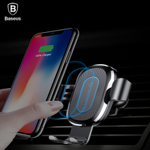 Baseus Qi Car Wireless Charger For iPhone X XR 8 Samsung Galaxy S9 S8 mobile phone holder fast wireless charger