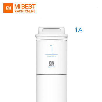 Xiaomi 1A water filter 3 in 1 complex and RO Filter Replacement