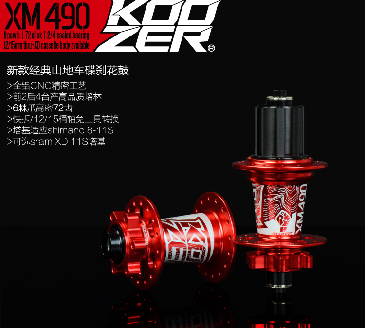 Moyeu vtt KOOZER XM490 moyeux ultra-légers VTT 32 H 9x100mm/10x135mm QR ou 15x100mm/12x142mm essieu