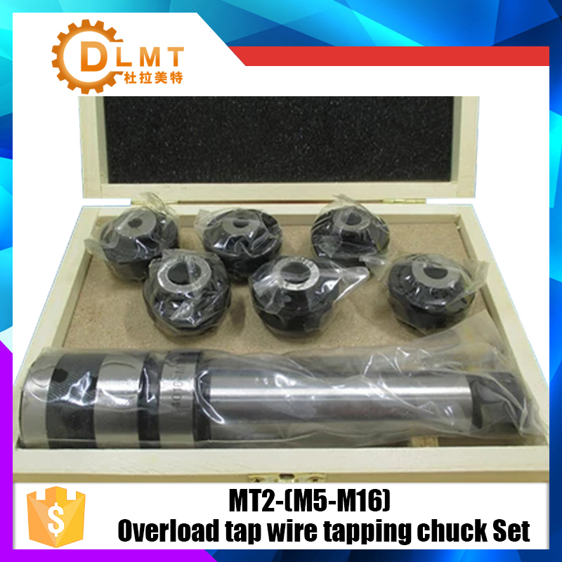New Overload tap wire tapping chuck Set M5-M16 with MT2 Taper Tap Rod