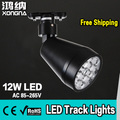 Free Shipping High Power 12W LED Track Lights for Shopping Mall/Store/Dance Hall/Exhibition Room 2 Years Warranty