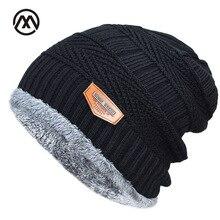 Осень и зима новая мужская вязанная хлопковая шапка теплая и удобная плюс бархат Толстая Лыжная шапка двойной теплый и высокое качество череп