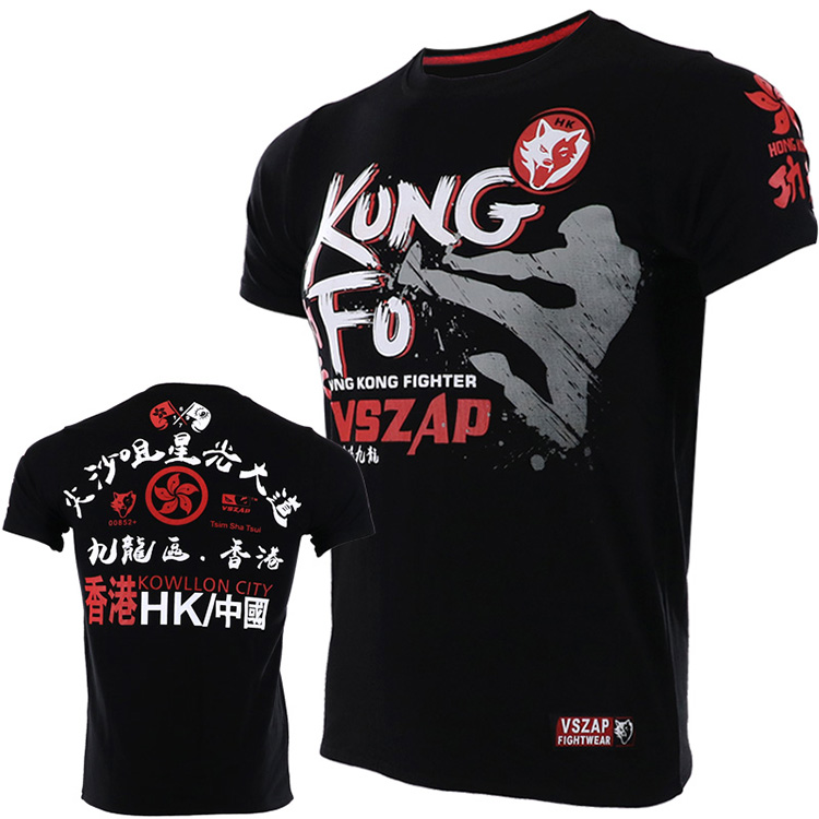VSZAP KUNG FU Fighting Hong Kong Fight MMA Sanda Short Sleeve T Shirt Fitness Martial Arts Wind Thai Boxing