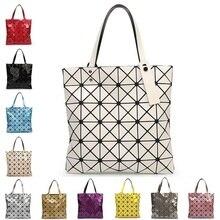 Senhoras Dobrado Saco Da Forma Das Mulheres da Manta Geométrica Ocasional Sacola Saco Top-handle Bolsas de Ombro Bao Bao BaoBao Bolsas de Pérolas bolsas(China (Mainland))