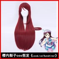 HSIU NEW High Quality Riko Sakurauchi Cosplay Wig Love Live Sunshine Costume Play Wigs Halloween Costumes