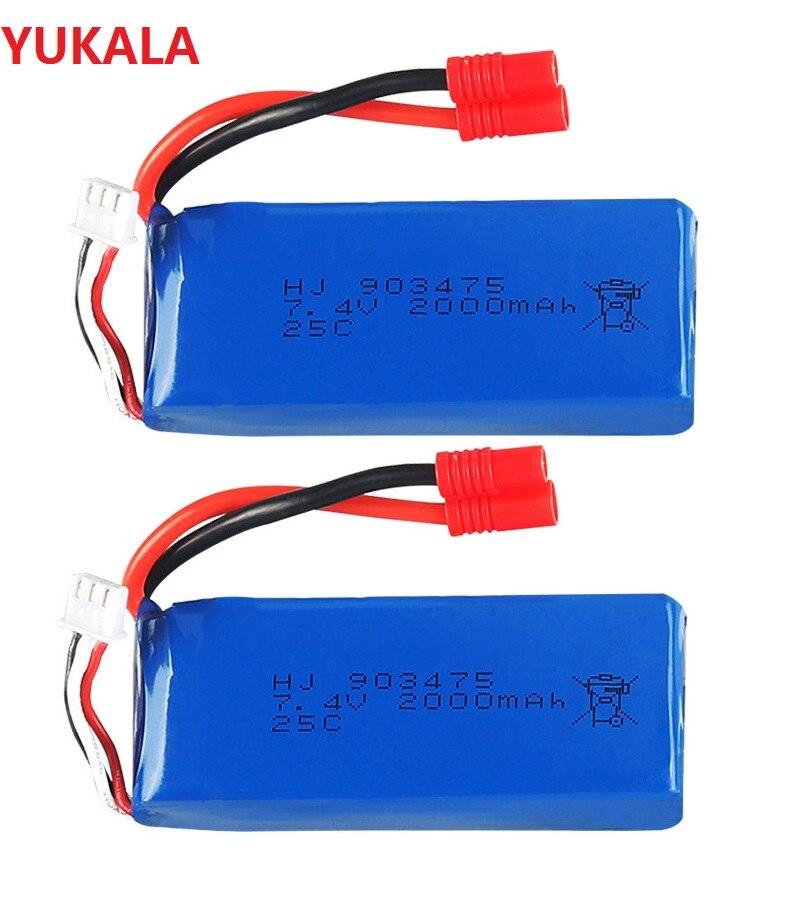 7.4V 2000mAh 12428 For SMRC X8C X8W X8G Quadrocopter 7.4 V 2000 MAh High Capacity Lipo Battery 903475