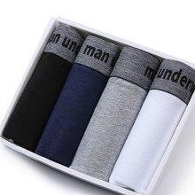 Мужские хлопковые трусы боксеры комфортные трусики из «дышащей» ткани мужские трусы нижнее белье trunk брендовые шорты мужские боксеры