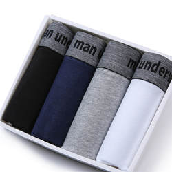 Мужские хлопковые трусы боксеры комфортные трусики из «дышащей» ткани мужские трусики нижнее белье магистральные бренд Шорты человек