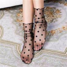 CLOVEZ 2017 Sexy Shiny Glitter Socks For Woman Breathable Elastic Manual Hosiery Embroidered Socks Fishnet Mesh Ankel Socks