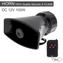 цена на 12V 100W 7 Tone Sound Loud Car Warning Alarm Police Fire Siren Horn Speaker with Black Remote Controller