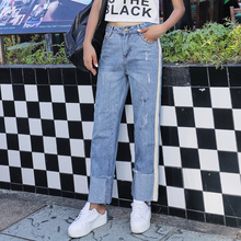Reversed Cuff Denim Jeans Ankle-length Pants Women Denim High Waist 2017 Summer Loose Causal Washed Straight Trousers