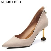 ALLBITEFO Real Genuine Leather Sheepskin Women Pumps Fashion Party Wedding Shoes Pumps High Heel Nude Pumps