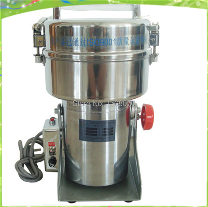 free shipping 800g commercial grinding power machine flour grinder dry garlic powder machine dry ginger powder mill