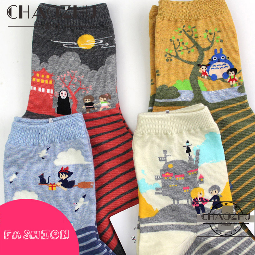 CHAOZHU Japanese Classic Hayao Miyazaki Comic Xmas Gift Birthday Girls Women Cartoon Socks My Neighbor Totoro/Spirited Away