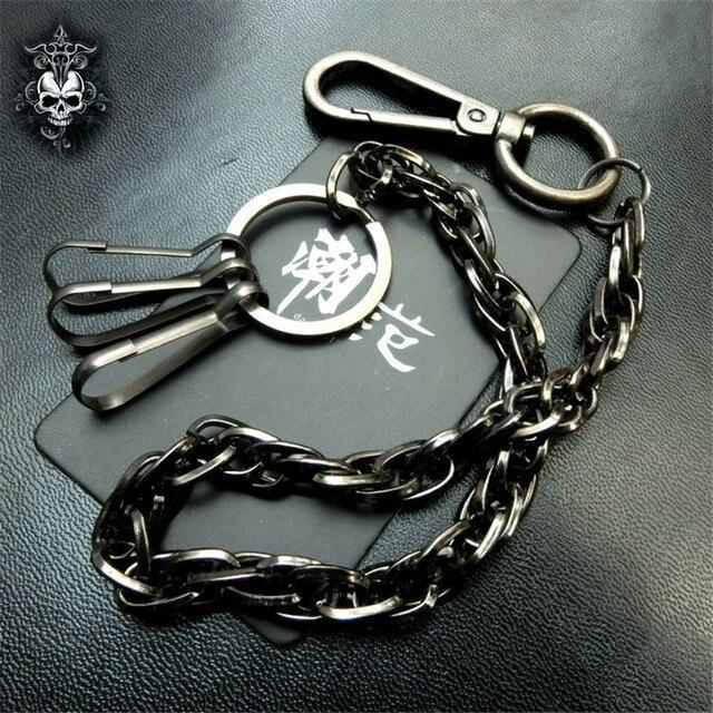 Fashion Punk Hip-hop Trendy Waist Chain Shield Charm Double Hinge Male Pants Belt Chain Women Men Jeans Metal Accessories DR53 2