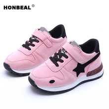 Childrens Shoes 2017 Spring And Autumn Kids Breathable Sports Shoes Boys Casual Shoes Girls Fashion Sneakers
