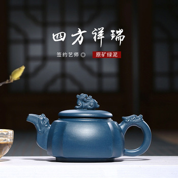 sand sifang auspicious recommended a tea set manufacturer undertakes to chlorite all hand dragon statue of the teapot